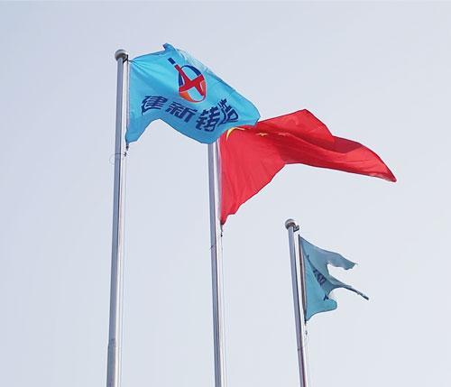 Botou Jianxin Casting Tools Factory Flag